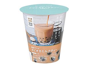 ウチカフェ 岩塩クリームタピオカミルクティー黒糖蜜入り 255g
