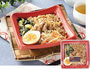 台湾風豚肉煮込みご飯