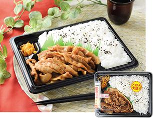 豚バラ肉の生姜焼弁当