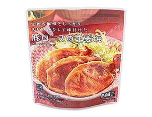 豚ロースの生姜焼