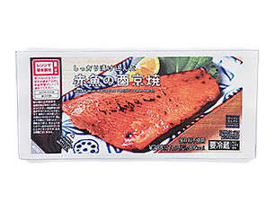 赤魚の西京焼