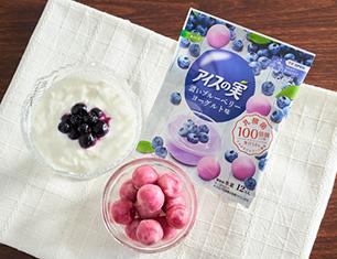江崎グリコ アイスの実 濃いブルーベリーヨーグルト味 7ml×12個【ローソン限定商品】