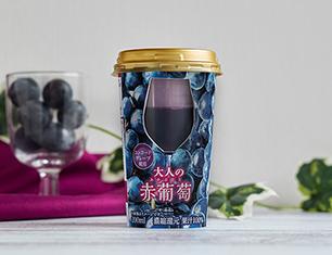 スジャータ 大人の赤葡萄 200ml【ローソン・ナチュラルローソン先行商品】