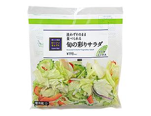旬の彩りサラダ ゴーヤミックス