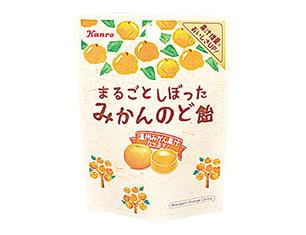 カンロ まるごとしぼったみかんのど飴 26g【ローソン先行商品】