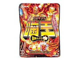 カンロ 噛王ハイパーエナジーコーラ 66g【ローソン先行商品】