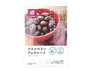 クランベリーチョコレート