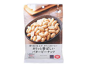 カリッと香ばしいバターピーナッツ 85g