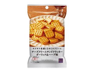 チーズクリームサンドクラッカー ガーリック&ハーブ味 45g