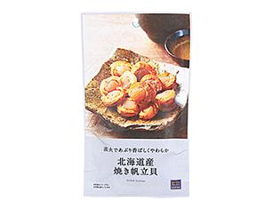 北海道産焼き帆立貝 35g