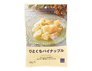 ひとくちパイナップル 39g
