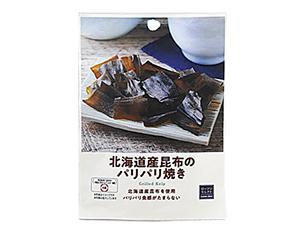 北海道産昆布のパリパリ焼き 9g