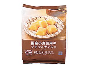 国産小麦使用のプチフィナンシェ 6個