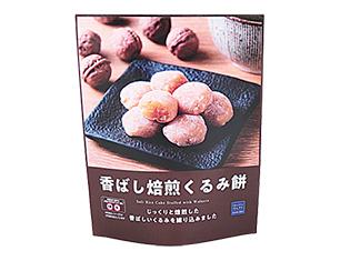 香ばし焙煎くるみ餅 7個