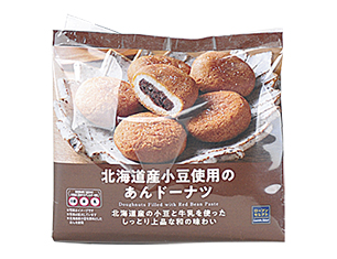 北海道産小豆使用のあんドーナツ 120g