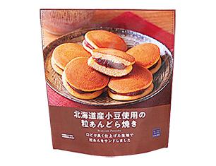 北海道産小豆使用の粒あんどら焼き 6個