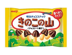 明治 きのこの山 ポケットパック 34g【ローソン先行商品】