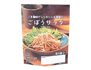 ごぼうサラダ