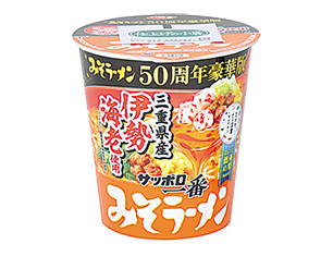 サンヨー食品 みそラーメン(50周年豪華版) 三重県産伊勢海老使用