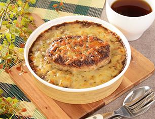 ハンバーグチーズカレードリア