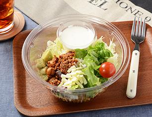 トルティーヤチップと食べる!ざくざくサラダ
