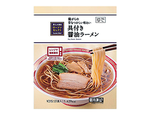 具付き醤油ラーメン 1食