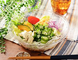 1食分の野菜が摂れるサラダうどん(和風生姜)