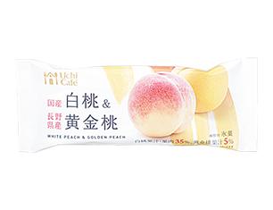ウチカフェ 日本のフルーツ 白桃 80ml