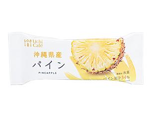 ウチカフェ 日本のフルーツ パイン 80ml
