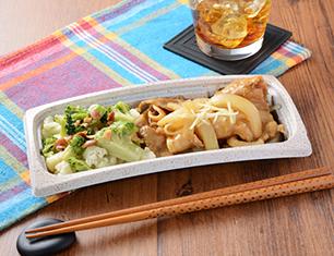 豚生姜焼き&温野菜