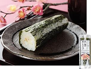 手巻寿司 蒸し鶏の梅しそサラダ