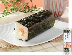 手巻寿司 スモークサーモン