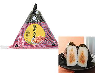 韓国風海苔手巻 豚キムチ