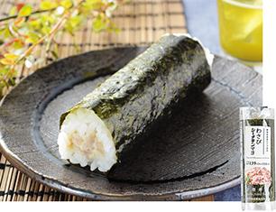 手巻寿司 わさびシーチキンマヨ