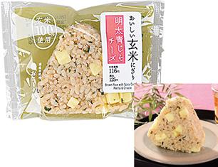 おいしい玄米にぎり 明太青じそチーズ