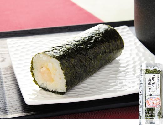 手巻寿司 ぷりぷり海老マヨ