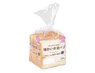 味わいの食パン 6枚