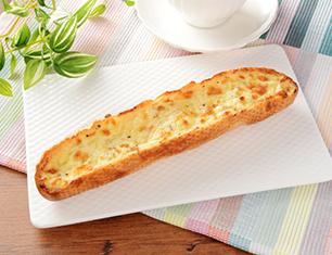 焼きチーズフランスパン~粗挽きペッパー入り~