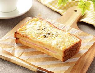 クロックムッシュ~ブラン入り食パン使用~