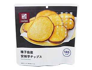 種子島産安納芋チップス