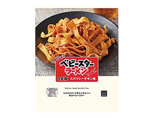 ベビースターラーメン9本麺スパイシーチキン味
