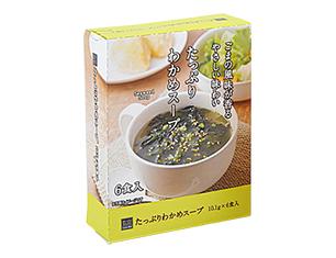 たっぷりわかめ スープ 6食
