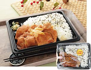豚ロース生姜焼弁当