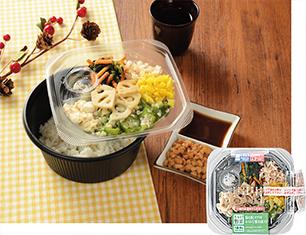 刻み生姜とオクラのネバネバご飯