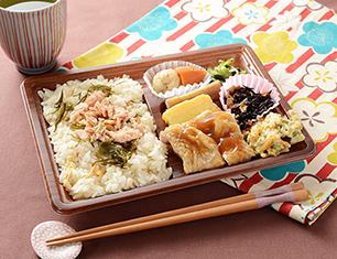 秋鮭ご飯の幕の内(もろみチキン)