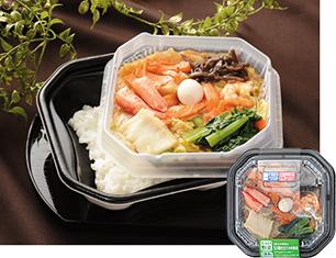 1食分の野菜とXO醤仕立ての中華丼