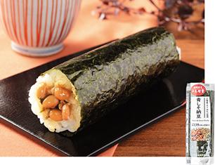 手巻寿司 青しそ納豆(増量)
