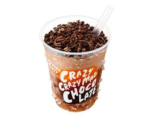 マチカフェ フローズンパーティー チョコレート 274g