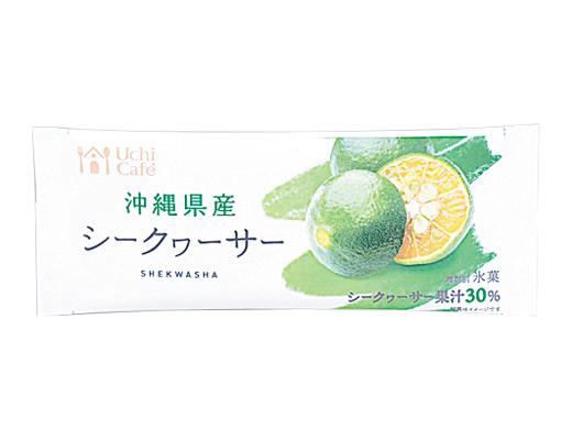 ウチカフェ 日本のフルーツ シークヮーサー 80ml