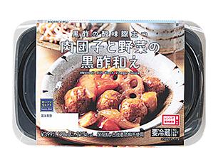 肉団子と野菜の黒酢和え